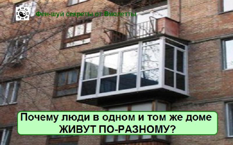 %d0%b6%d0%b8%d0%b2%d1%83%d1%82-%d0%bf%d0%be-%d1%80%d0%b0%d0%b7%d0%bd%d0%be%d0%bc%d1%83